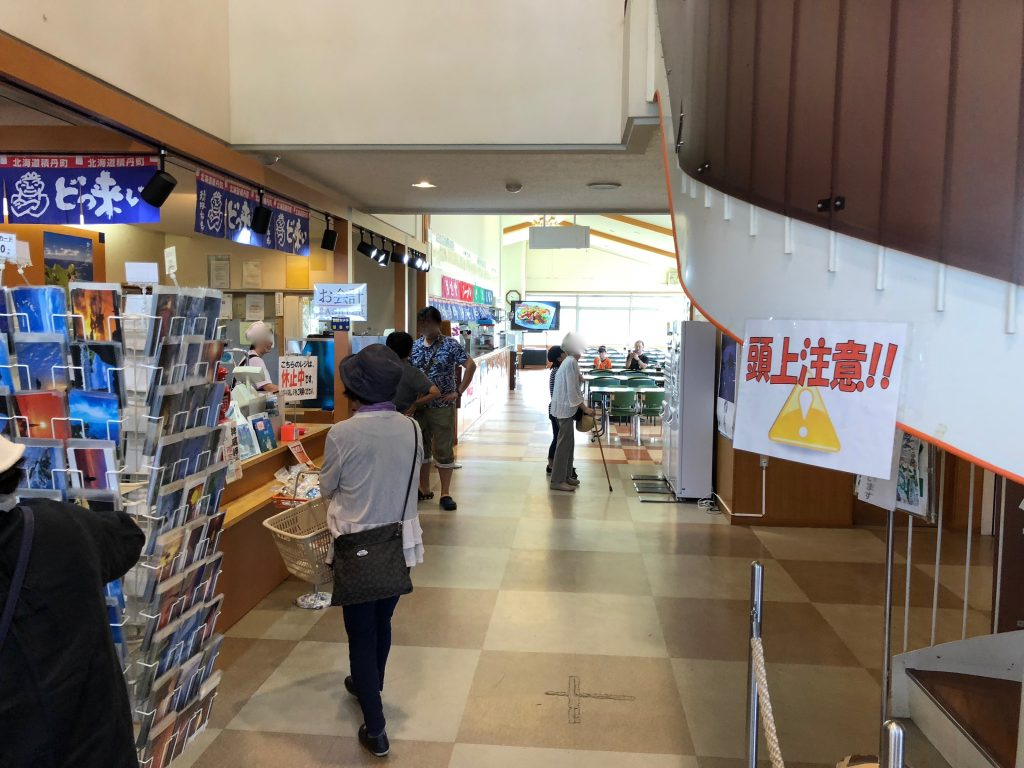 神威岬の食堂