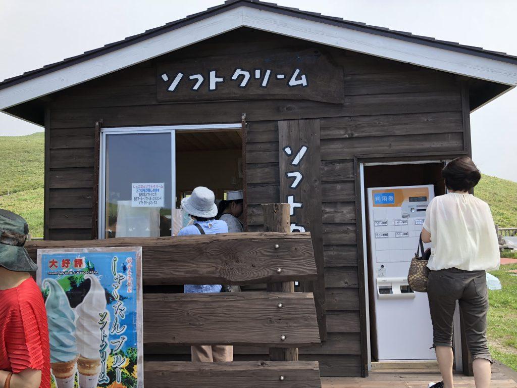 神威岬のソフトクリーム売り馬