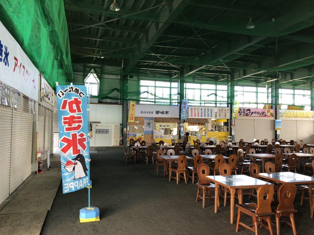 ひまわりの里の飲食店
