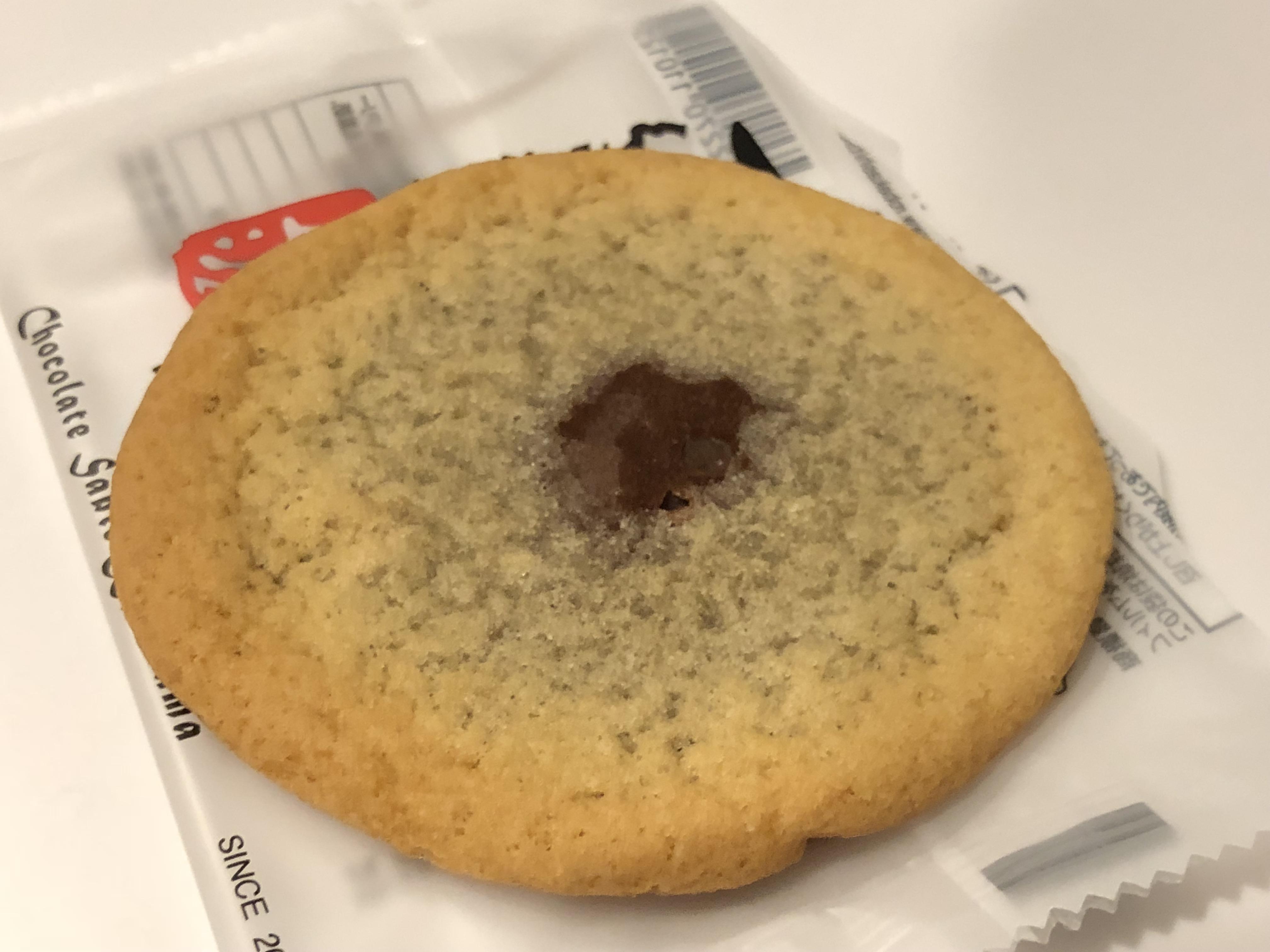 生チョコサブレ