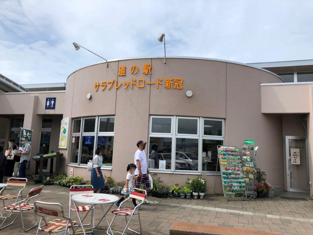 道の駅サラブレッドロード新冠