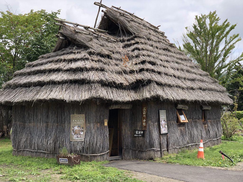 アイヌ文化を体験する建物