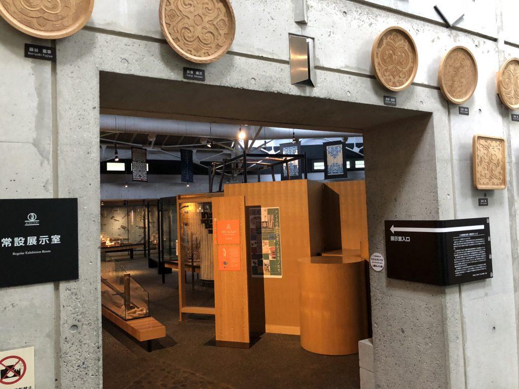 常設展示の入り口